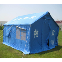 E1救灾帐篷_篷布_<em>房</em>架帐篷