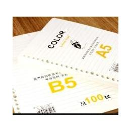 文章米黄环保纸活页芯 线圈本内页 笔记本内页