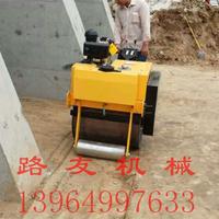 供应最小的液压驱动震动小型压路机