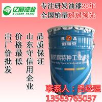 上市公司指定用漆 改性快干醇酸漆报价