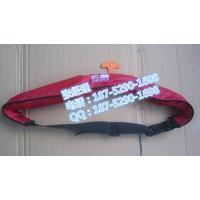 便携式气胀式腰带救生圈 自动充气救生圈 腰带式救生衣