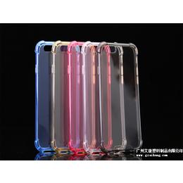 批发iPhone6S手机壳防摔TPU苹果6S手机壳6S手机套