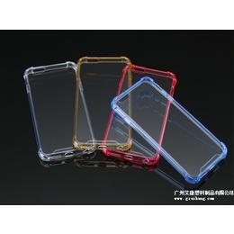 广州tpu苹果6S手机套防摔苹果6S手机壳苹果6S手机套批发