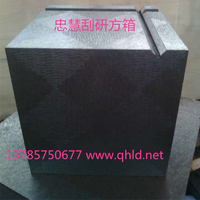 现货供应标准铸铁T型槽方箱 检验方筒垫箱 方箱工作台