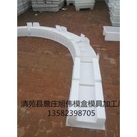 临哈高速水泥预制专用模具