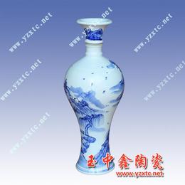景德镇陶瓷酒瓶陶瓷酒瓶厂家