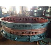厂家直销晨鑫牌方形纤维织物非金属柔性补偿器