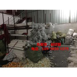 广州32乘75ppr热水保温管厂家柯宇不弯曲不变形抗老化