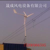 厂家直销1KW水平轴风力发电机微风启动