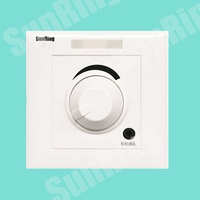 TS-A多人病房电视伴音系统旋钮调音床头分机