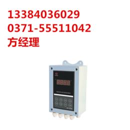 轴瓦温度显示控制仪多路巡检远传温度控制仪亚博国际版价格低