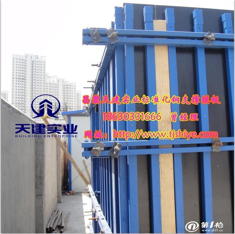 剪力墙模板支撑框架结构 天建实业定制供应 保证质量