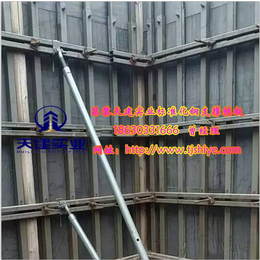 剪力墙模板支撑钢结构材料 天建实业 省时省工 保证质量
