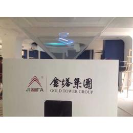 西安全息投影qy8千亿国际厂家-360度全息技术-全息投影片源制作