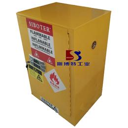 供应斯博特化学品安全柜腐蚀品储存柜