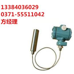 不锈钢毛细管投入式液位变送器昌晖自动化仪表