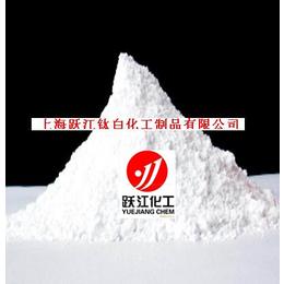 钛粉生产厂商供应跃江金红石型钛粉R-210经济通用型