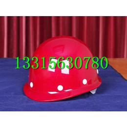 安全帽 建筑施工劳保防砸电工安全头盔