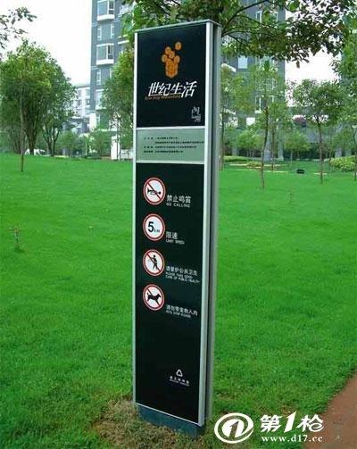 优质标牌指示牌 木质标牌标识广告牌