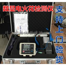 安铂SL-3A直流数显电火花检测仪
