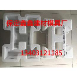 连锁护坡模具厂家 公司长期供应 鑫鑫塑业