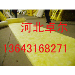 原平贴铝箔玻璃棉生产厂家