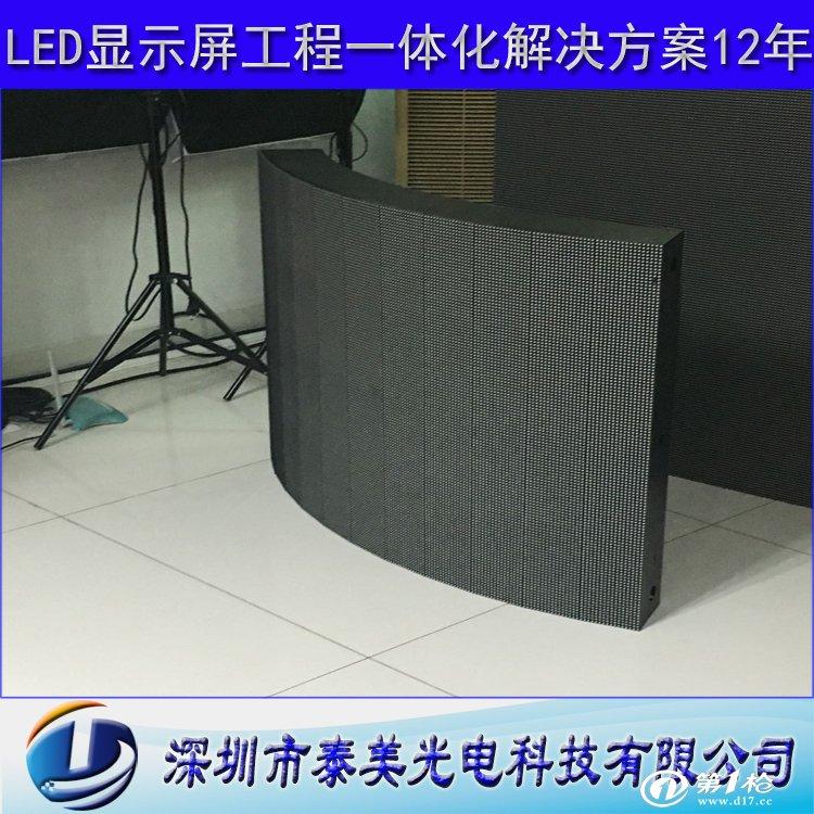 户外表贴p8全彩led显示屏钢结构费用大概多少