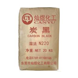 炭黑N220+炭黑N330+炭黑N550+炭黑N660+炭黑缩略图
