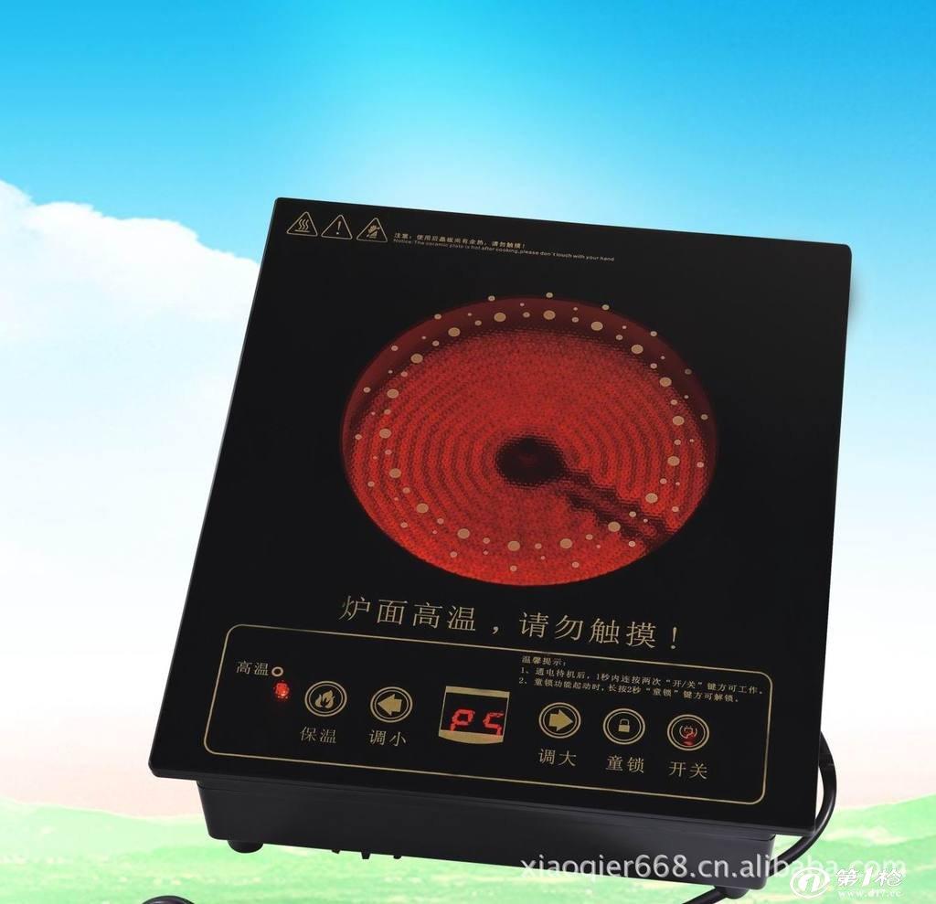本公司专业生产雅乐炉(也叫光波炉,美食炉,远红外线炉)和电陶炉 ,火锅