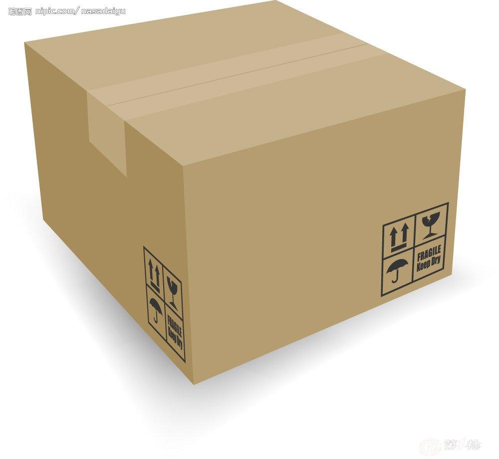 定制各类瓦楞包装纸箱