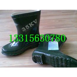 高压防护鞋长靴 低压绝缘靴 绝缘靴子