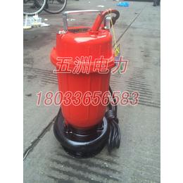 排污泵 750W排水泵