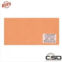 koyo日本光阳社微孔防水砂布 WA-400厂家直销