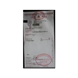 北京移动充值卡怎么制作的_会员充值卡制作_电子充值卡制作