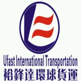 裕锋达供应深圳宝安区发往美国的国际快递包裹寄送