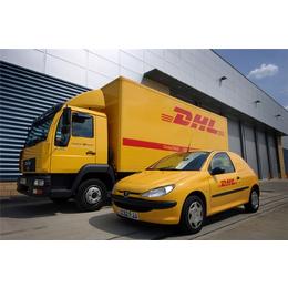 裕锋达是供应东莞发往荷兰的国际快递货运公司