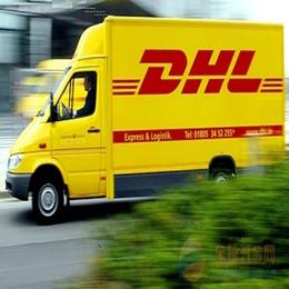 裕锋达供应广东发往比利时的国际快递专线