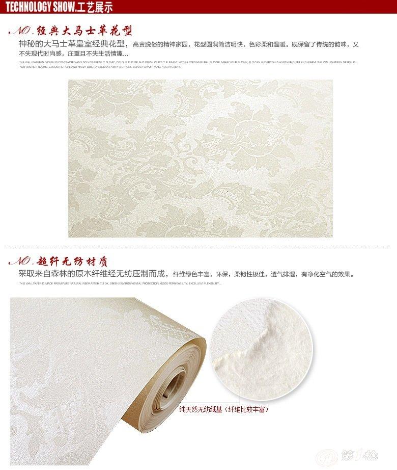 欧式大马士革花纹无纺布壁纸墙纸客厅卧室电视墙纸背景特色款