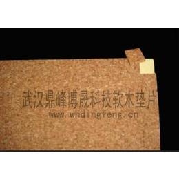 供应优质咸宁玻璃带胶软木垫片泡棉垫片EVA垫片