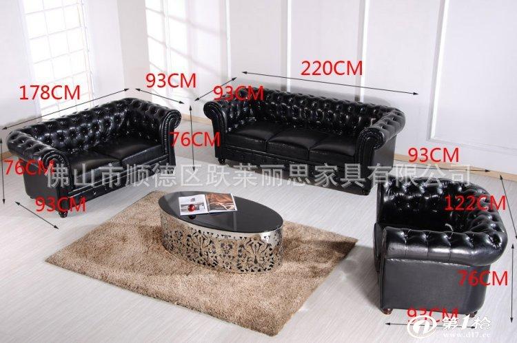 欧式真皮沙发客厅组合新古典拉扣沙发