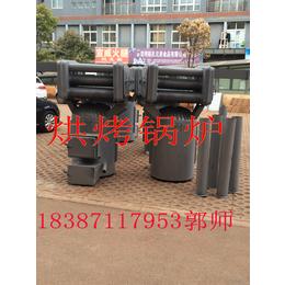 科地 KD-D密集型烤房 密集式烤房成套设备