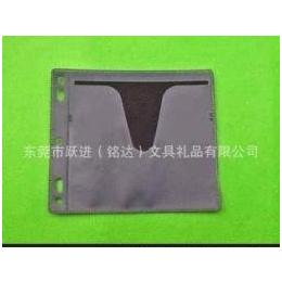 各种方形5孔CD内页/2孔夹内袋/活页2片装CD内袋