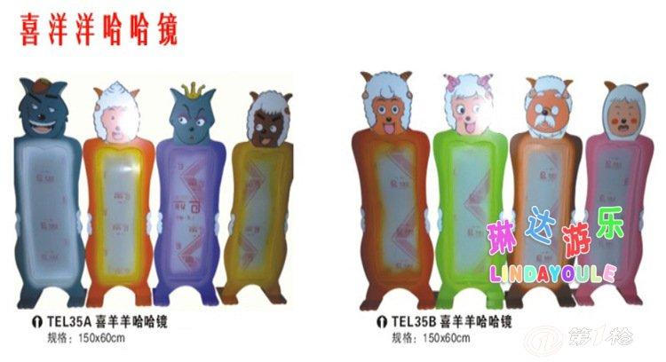 卡通塑料动物哈哈镜 儿童哈哈镜 幼儿园哈哈镜 塑料哈哈镜艺术镜