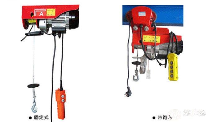 pa400微型电动葫芦价格供应商220v