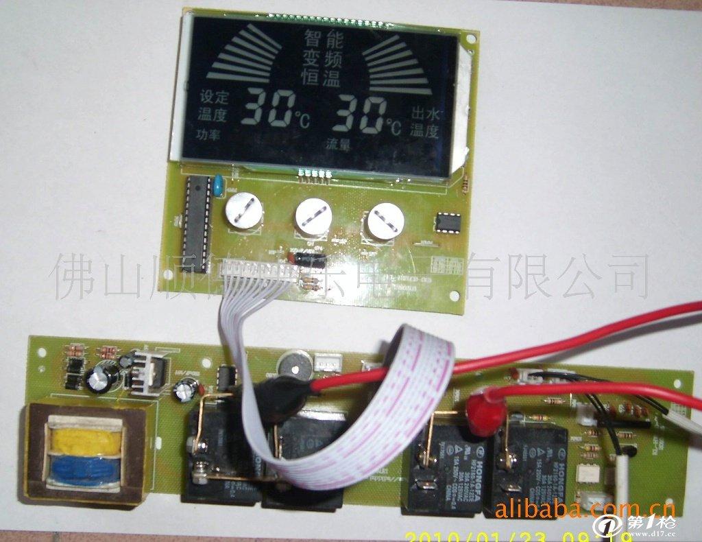促销lcd液晶触摸恒温即热式电热水器电路板