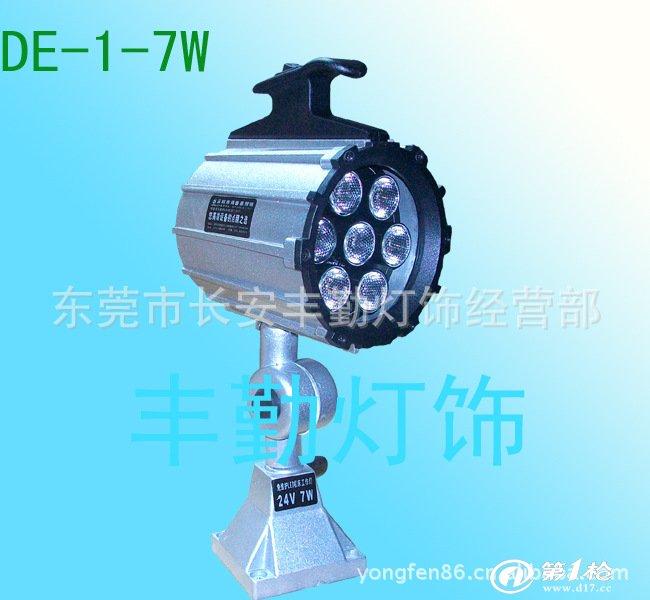 机床的24v照明灯接线图