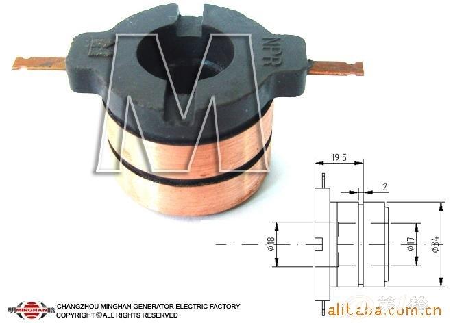 供应各类汽车发电机集电环_电动机配件_第一枪