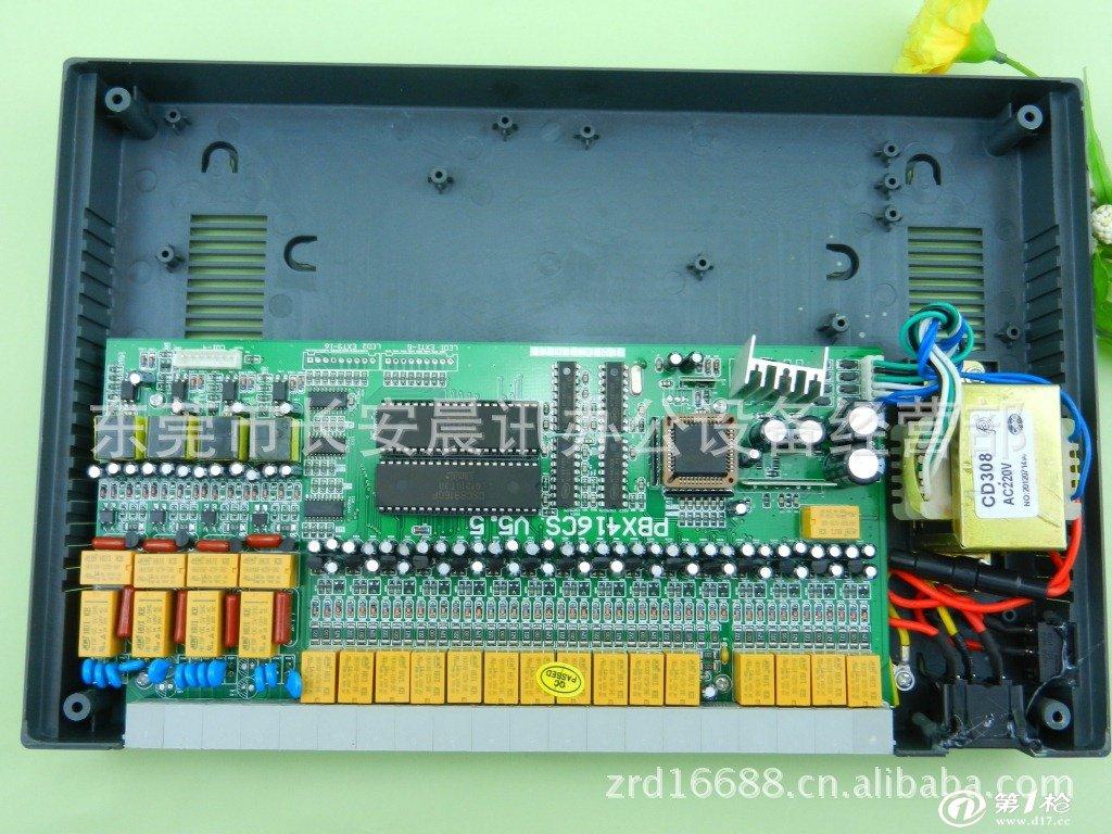 产品库 网络,安防,通信,广电设备 通信设备 通信交换设备 程控交换机