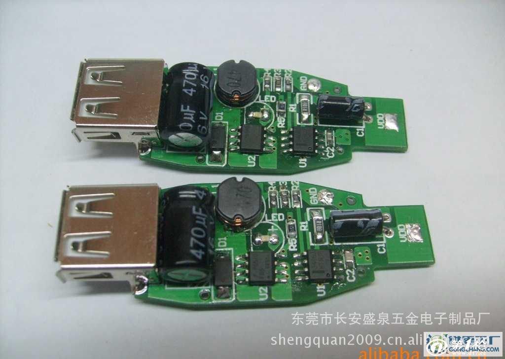 3a车载充电器,4a车载充电器  输入:dc 12-24v 两组电路独立输出设计