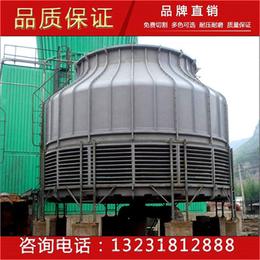 大型高温玻璃钢冷却塔 优质方形工业型玻璃钢冷却塔